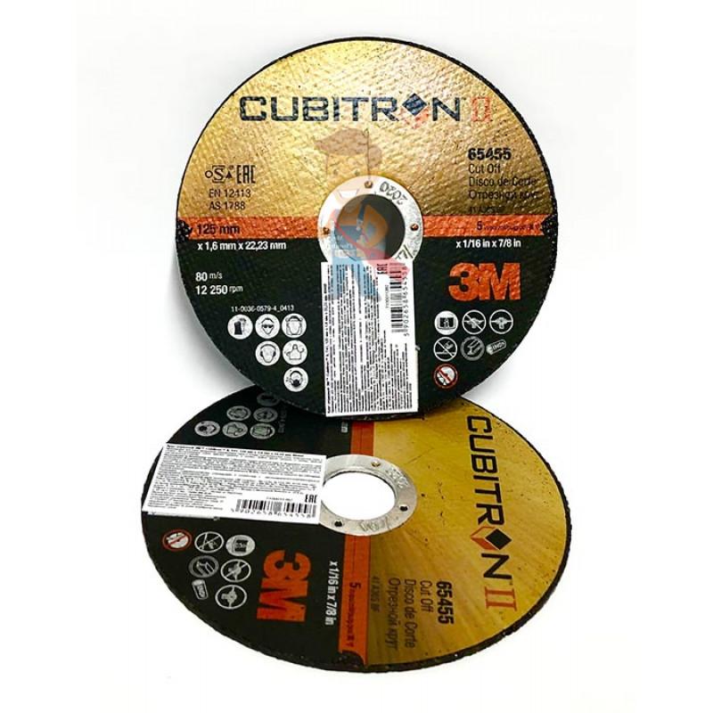 Cubitron™ II, T41, 125 мм х 1.6 мм х 22 мм - фото 3