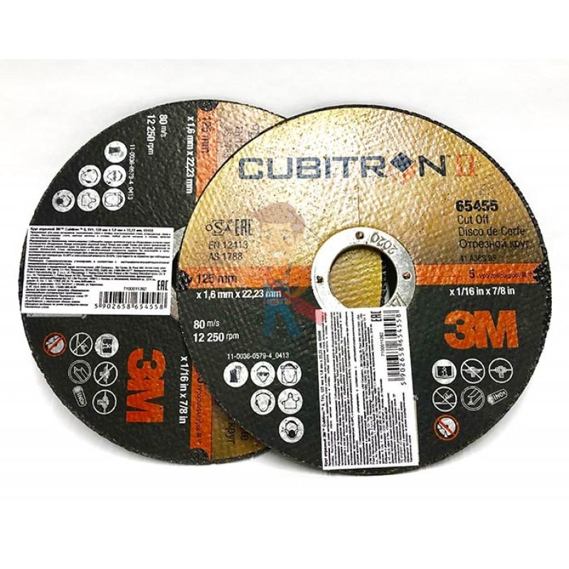 Cubitron™ II, T41, 125 мм х 1.6 мм х 22 мм - фото 2
