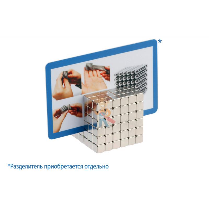 Forceberg TetraCube - куб из магнитных кубиков 4 мм, стальной, 216 элементов - фото 4