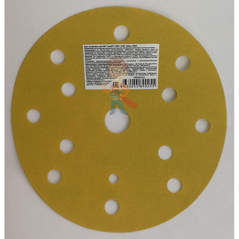 Круг абразивный 255P+, золотой, 15 отв, Р500, 150 мм, 3M™ Hookit™ - фото 2