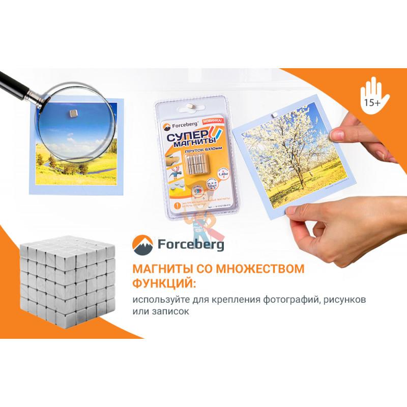 Forceberg TetraCube - куб из магнитных кубиков 6 мм, черный, 216 элементов - фото 9