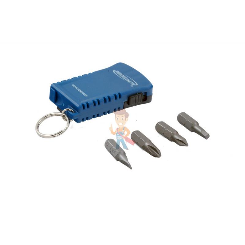 Брелок - портативная отвертка с фонарем, 4 биты