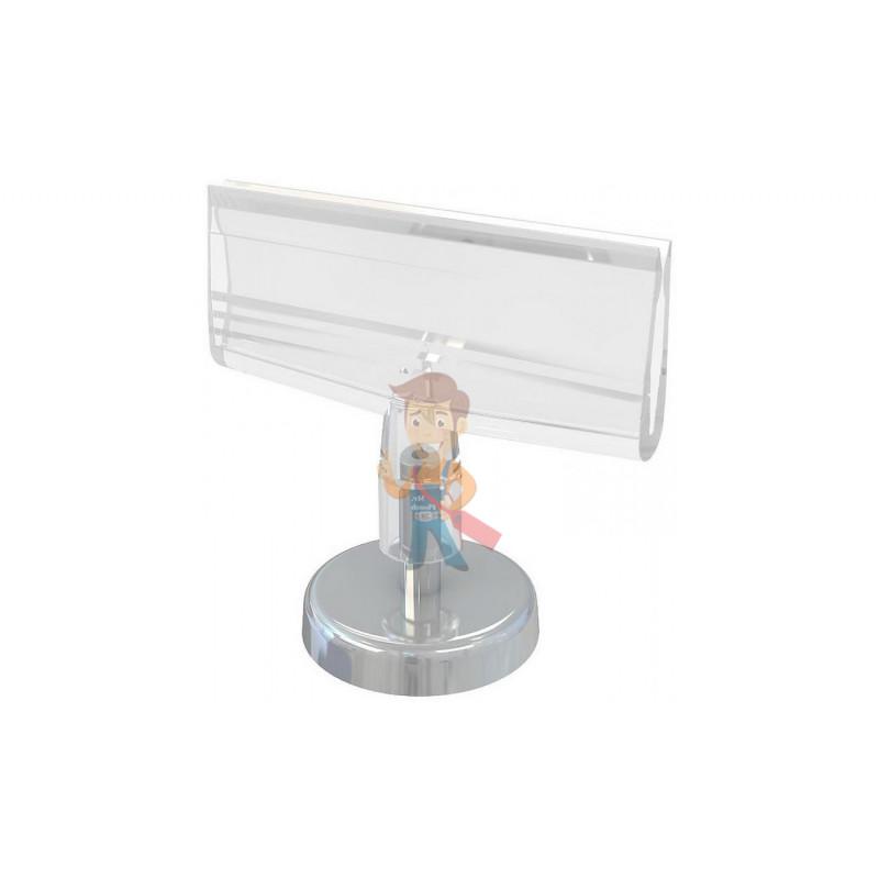 Магнитное крепление D60 со стержнем - подставка на магните для топпера, ценников, рамок, плакатов - фото 4