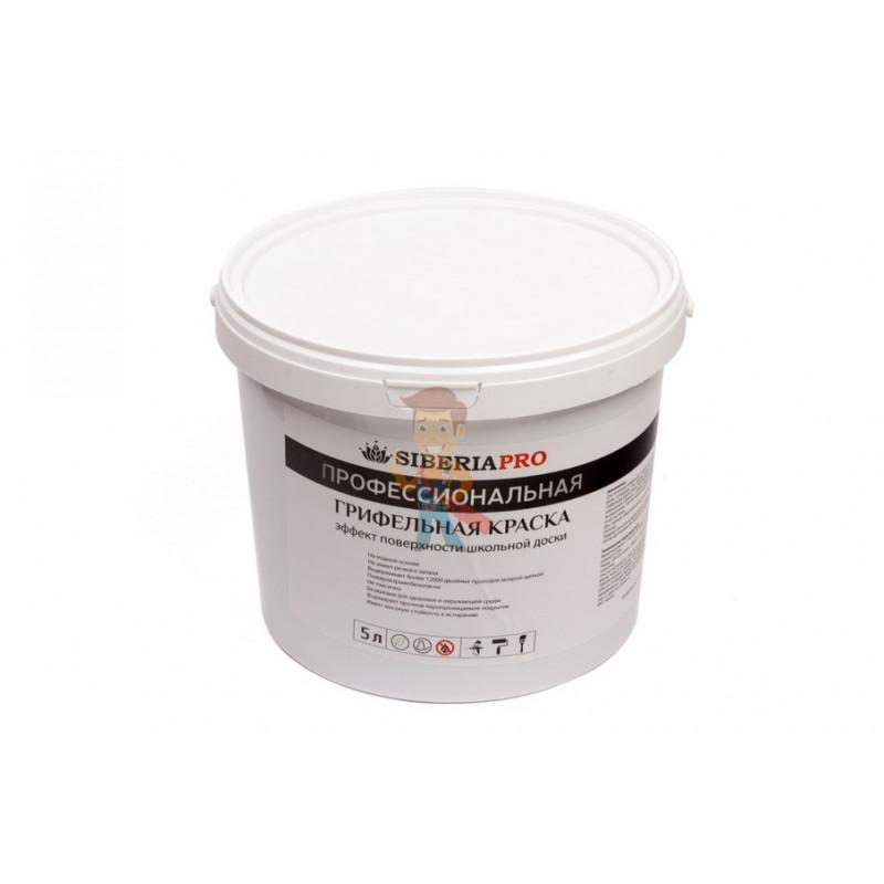 Грифельная краска Siberia PRO 5 литров, на 25 м²