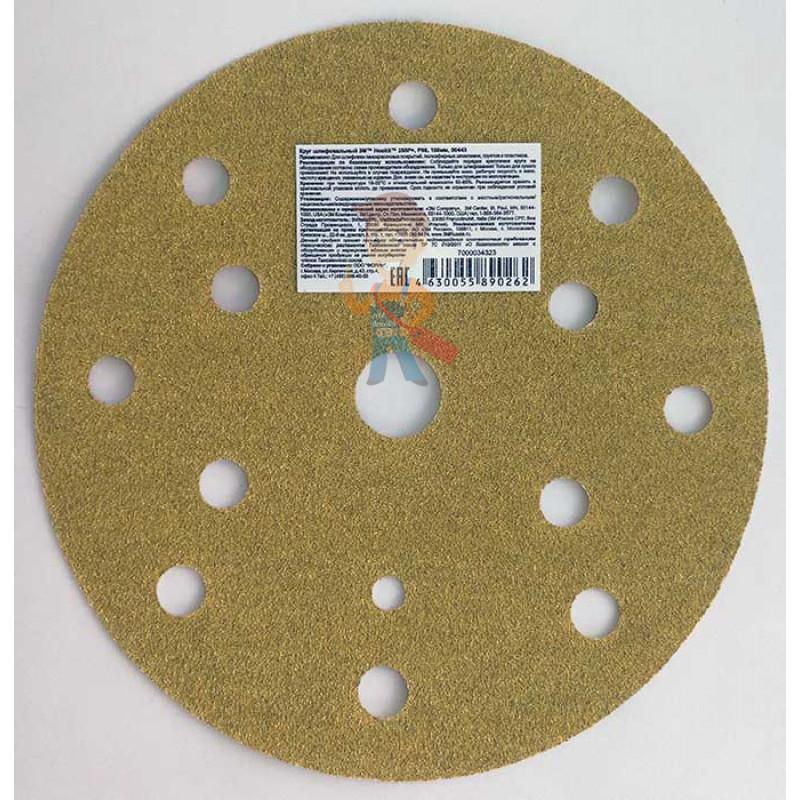 Круг абразивный 255P+, золотой, 15 отв, Р80, 150 мм, 3M™ Hookit™ - фото 2