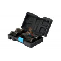 Быстросъемный магнитный держатель бит для ударного шуруповерта - Набор торцевых головок экстракторов 1/2 дюйма для поврежденных болтов и гаек 19-26 мм, 5 предметов