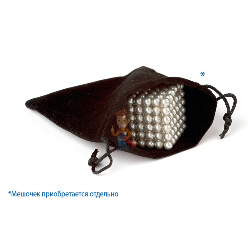 Forceberg Cube - куб из магнитных шариков 5 мм, светящийся в темноте, 216 элементов - фото 3
