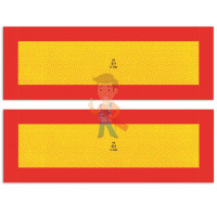 Комплект масок задних опознавательных знаков БГ 81.3731, 565MMX132MM (2 шт. - левая и правая) - Комплект масок задних опознавательных знаков БД 82.3731, 565MMX196MM (2 шт. - левая и правая)