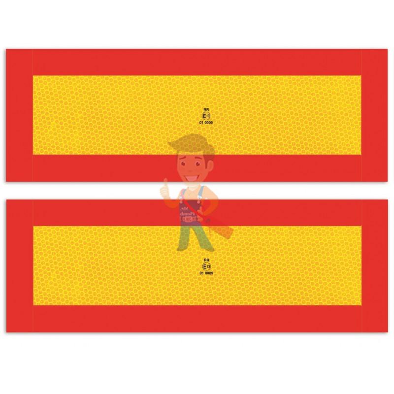 Комплект масок задних опознавательных знаков БД 82.3731, 565MMX196MM (2 шт. - левая и правая)