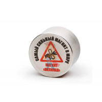 Магнитное крепление с отверстием А20 - Неодимовый магнит диск Магнит Великан 50х30 мм, N38