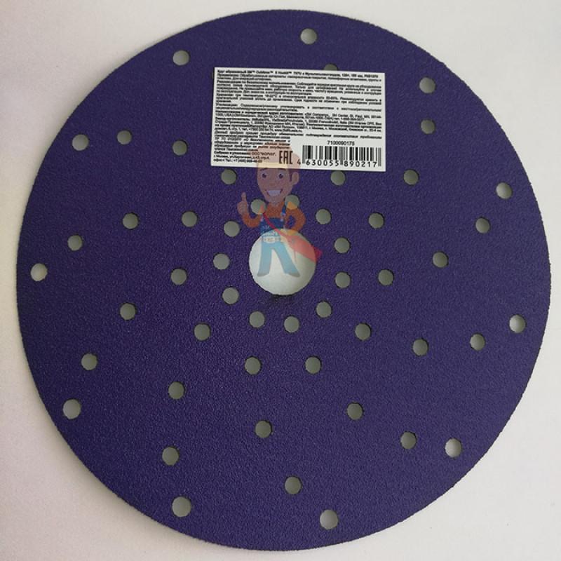 Круг абразивный c мультипылеотводом Purple+, 120+, Cubitron™ Hookit™ 737U, 150 мм - фото 7