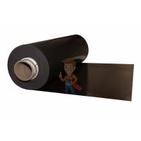 Магнитный винил Forceberg без клеевого слоя 0.62 x 1 м, толщина 0.4 мм - Магнитный винил без клеевого слоя, рулон 0.62х15 м, толщина 1.5 мм