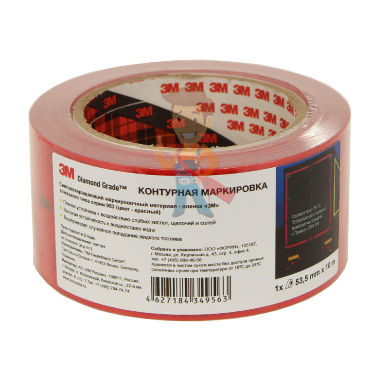 Лента светоотражающая 3M 983-72, алмазного типа, красная, 53,5 мм х 10 м - фото 2