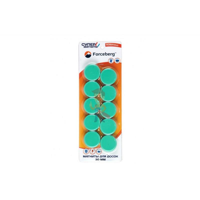 Магнит для магнитной доски Forceberg 30 мм, зеленый, 10шт.