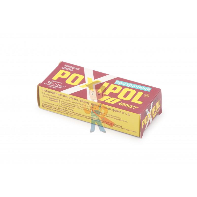 Клей Poxipol прозрачный, 14 мл - фото 1