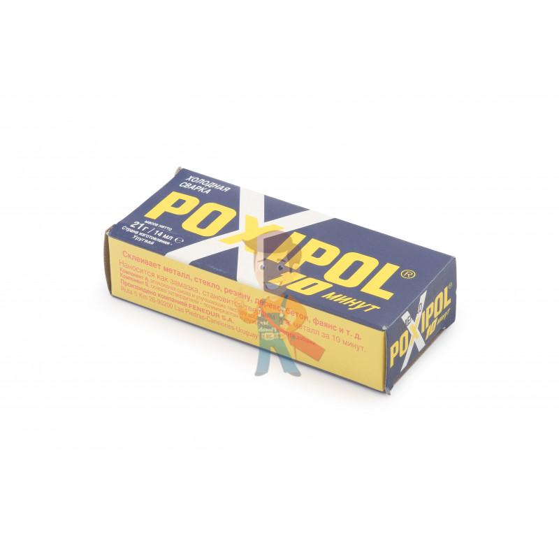 Клей Poxipol стальной, 14 мл - фото 1