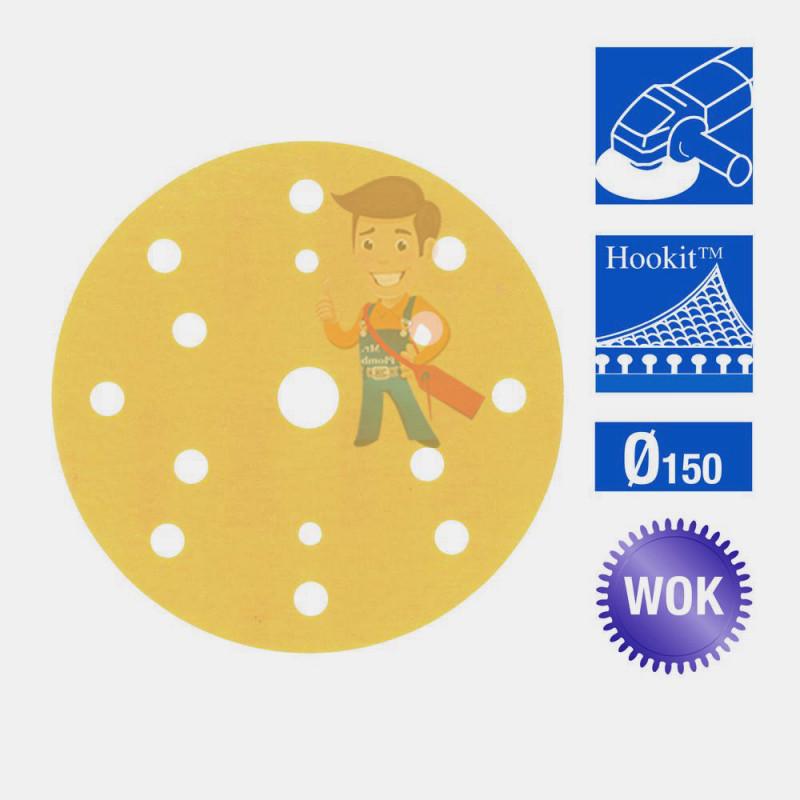 Круг Абразивный, золотой, 15 отверстий, Р600, 150 мм,3M Hookit 255P+ 10 шт/уп. - фото 2