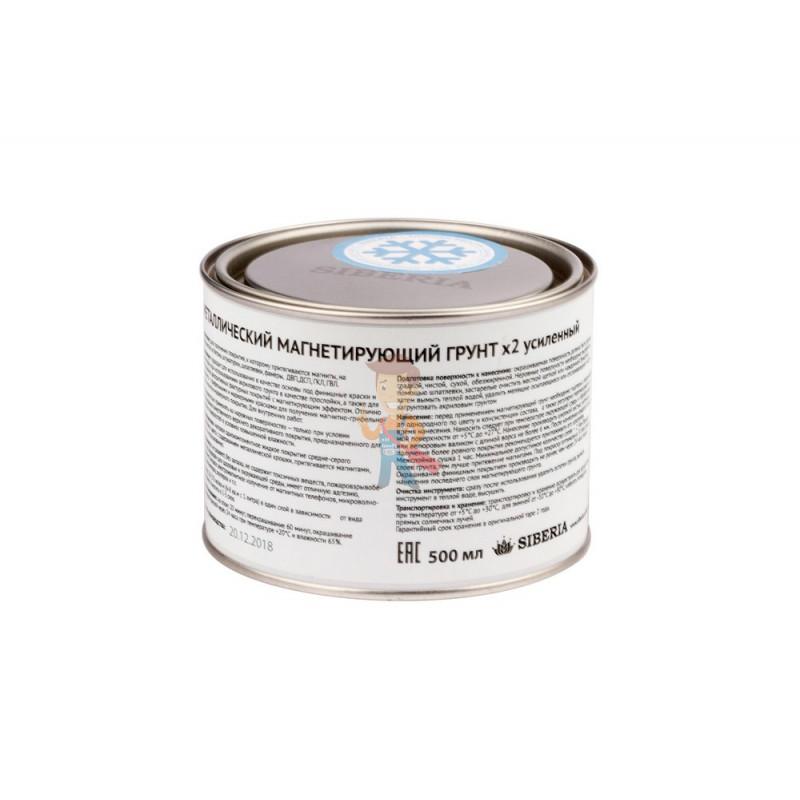 Магнитная краска Siberia 0,5 литра, на 1 м² - фото 1