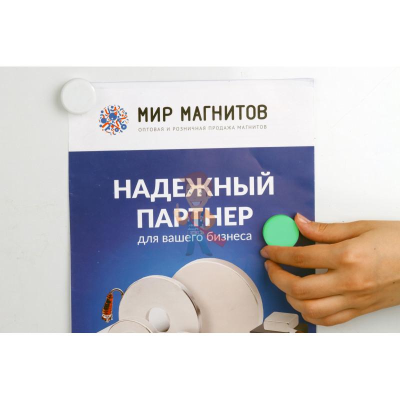 Магнит для магнитной доски Forceberg 30 мм, зеленый, 10шт. - фото 4