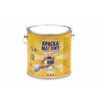 Грифельная краска Siberia PRO 5 литров, на 25 м² - Магнитная краска MagPaint 2,5 литра, на 5 м²