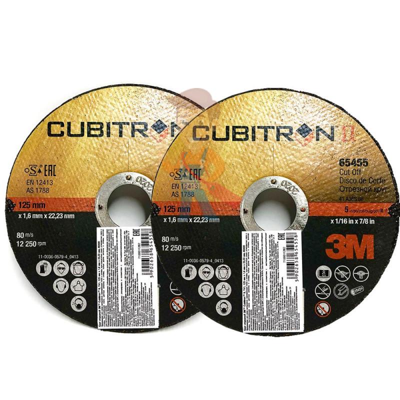 Cubitron II, T41, 125 мм х 1.6 мм х 22 мм - фото 3