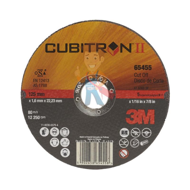 Cubitron II, T41, 125 мм х 1.6 мм х 22 мм - фото 1