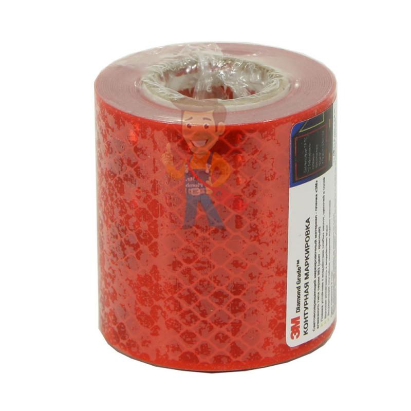 Лента светоотражающая 3M 983-72, алмазного типа, красная, 53,5 мм х 2,5 м - фото 3