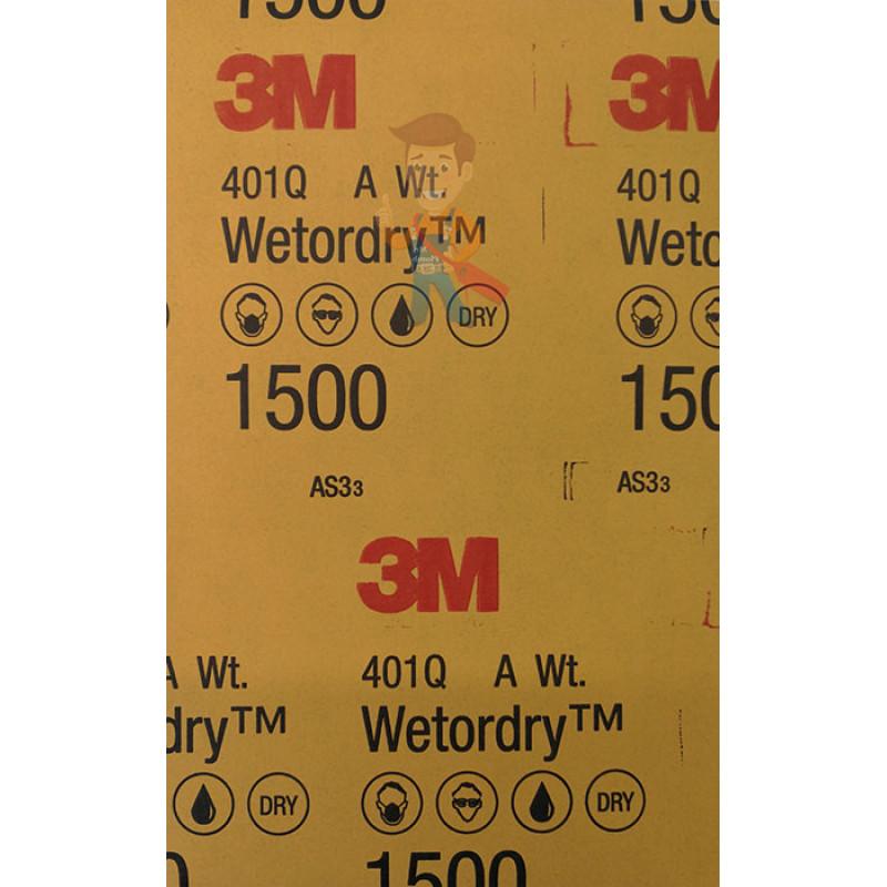 Лист абразивный 401Q, микротонкий, 1500А, 138 мм х 230 мм, Wetordry™ - фото 2