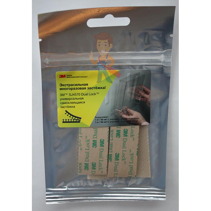 Застёжка SJ4570 Dual Lock®, прозрачная, 25 мм x 60 мм, 4 шт./уп. - фото 3