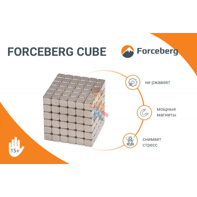 Forceberg TetraCube - куб из магнитных кубиков 6 мм, жемчужный, 216 элементов - фото 8
