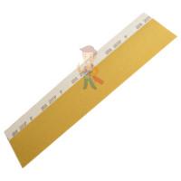 Круг Абразивный, золотой, 15 отверстий, Р320, 150 мм,3M™ Hookit™ 255P+, 10 шт/уп - Полоска 255Р Hookit™, абразивная, золотая, Р240, 70мм х 425мм