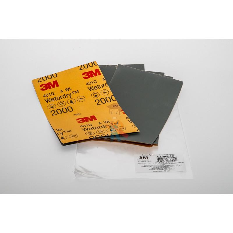 Лист Абразивный, микротонкий, 2000А, 138 мм х 230 мм, 3M Wetordry 401Q, 10 шт/уп - фото 2