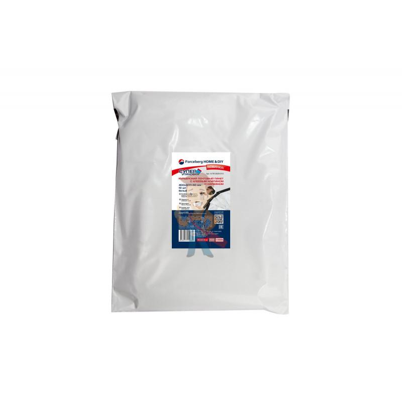 Курьерский почтовый пакет с клеевым клапаном Forceberg HOME & DIY 400х500+40 мм, с карманом, 10 шт - фото 4